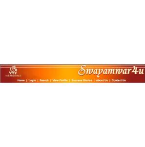Swayamwar Computerised Marriage Bureau In S G Highway Ahmedabad